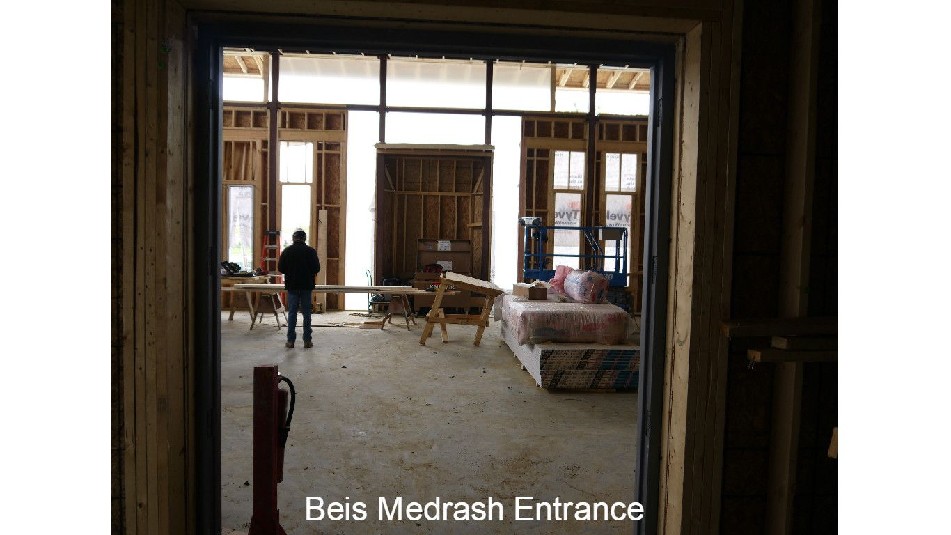 Beis Medrash Entrance