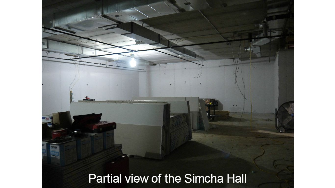 Simcha Hall 1