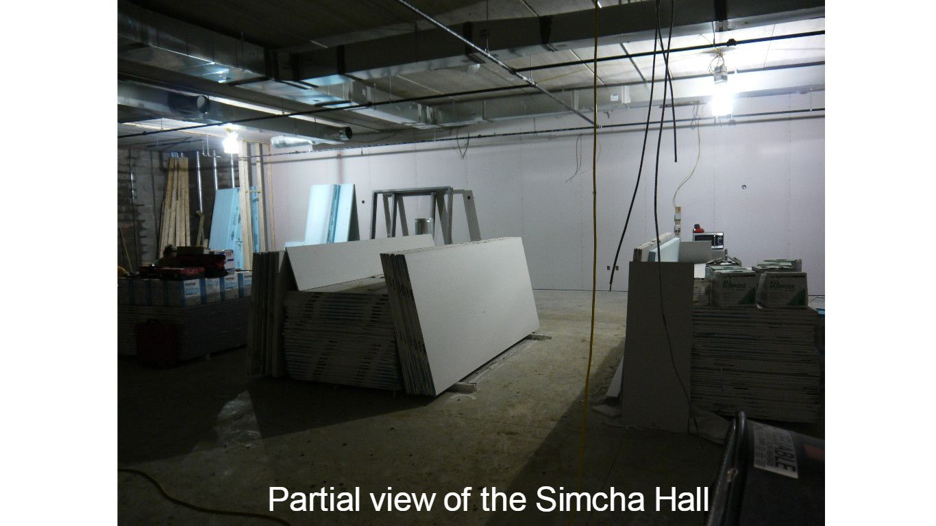 Simcha Hall 2