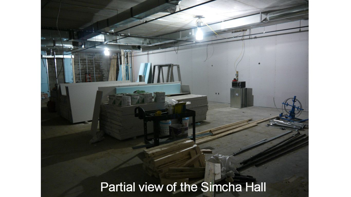 Simcha Hall 3