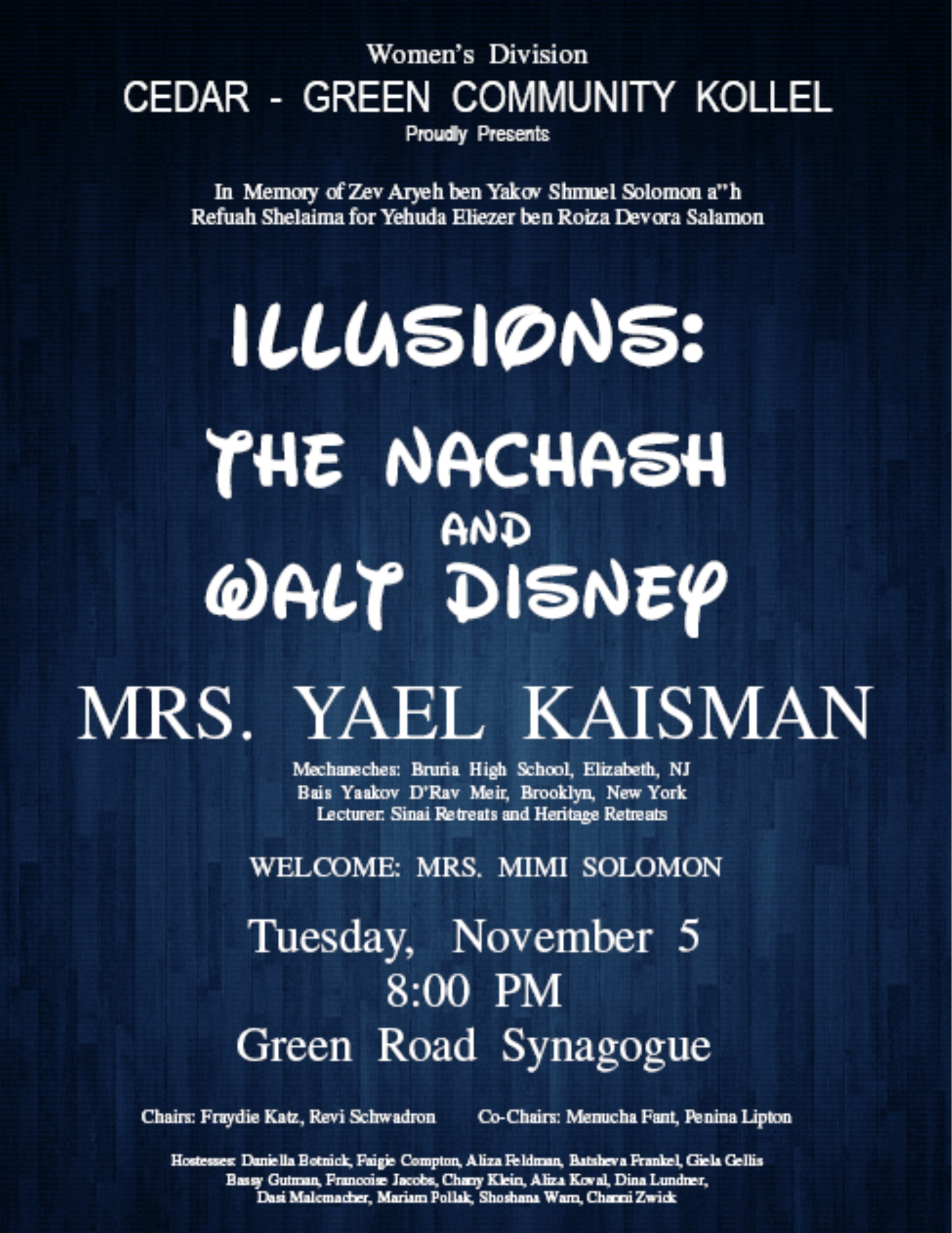 Illusions: The Nachash and Walt Disney