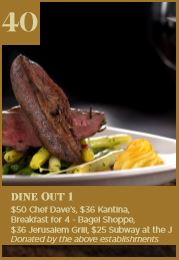 Dine Out 1